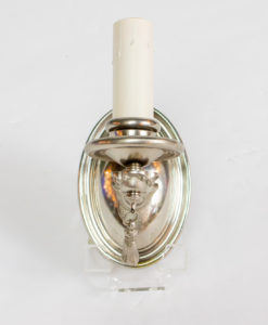 S137: Classic 1920's Nickel Single Arm Sconce, Three Available